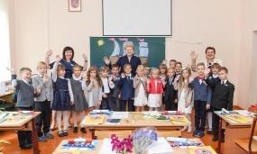 Mokykloje kuriame savo ateitį