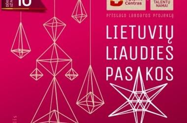 """CD labdaros projektas """"Lietuvių liaudies pasakos"""""""