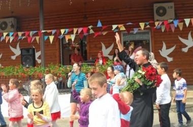 Tauragės Švč. Trejybės parapijos vaiko dienos centras